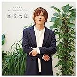 DJCD「谷山紀章のMr.Tambourine Man~盛者必衰~」(DVD付)/谷山紀章