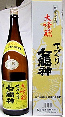 七福神 てづくり大吟醸 1.8L