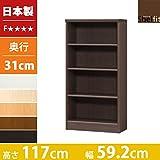 本棚 幅60 高さ120 4段 日本製 大容量 書棚 木製 収納 収納棚 コミック収納 文庫本棚 棚 ラック エースラック カラーラック ダークブラウン