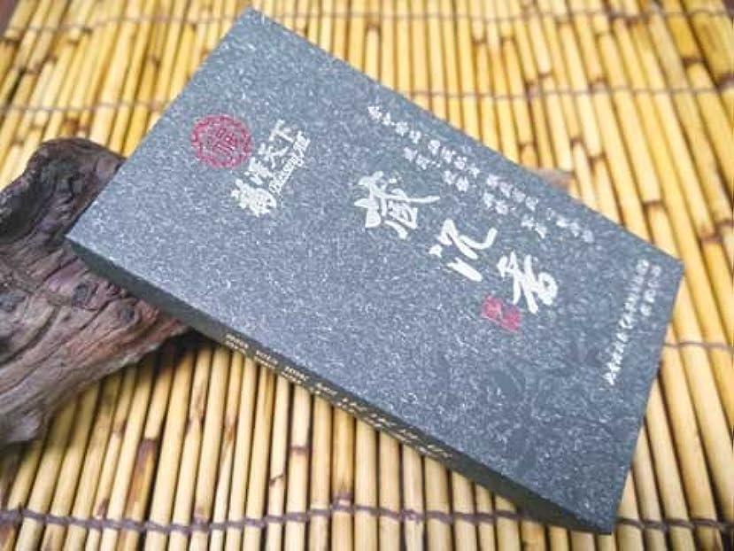 最大限長いです甘美な福澤香行 中国廈門のお香【蔵沈香ボックス入り】福澤香行謹製