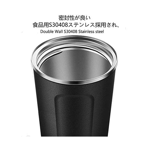 Octerr マグカップ 保温 コーヒーカップ...の紹介画像5