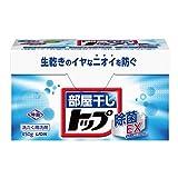 ライオン 部屋干しトップ 除菌EX(450g)