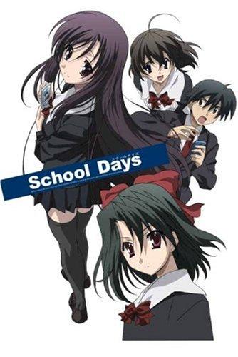 School Days 第1巻 通常版 [DVD]の詳細を見る