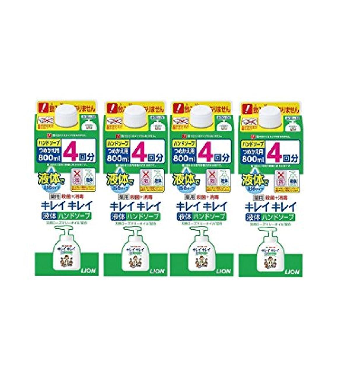 スキニーボウル主要な【まとめ買い】キレイキレイ 薬用 液体ハンドソープ 詰替特大 800ml (医薬部外品)×4個