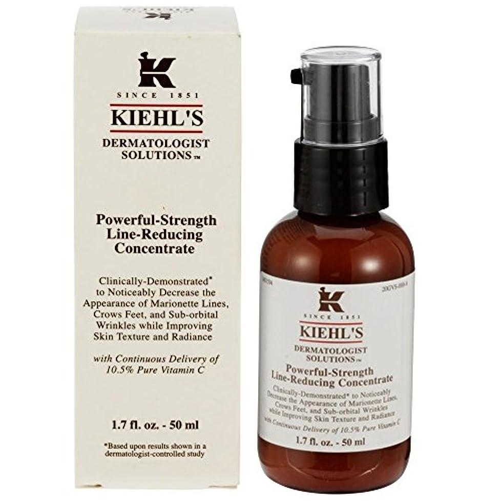 ピッチャー困惑絶え間ない[Kiehl's] 濃縮物の50ミリリットルを減らすKiehls強力な強度ライン - Kiehls Powerful Strength Line Reducing Concentrate 50ml [並行輸入品]