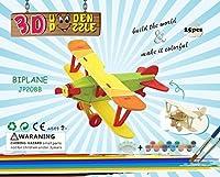 複葉機パズルジグソーパズル子供、大人用、子供DIYモデルペイントおもちゃ、子供のギフト、Brain Teaser木製パズル、。