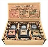 【 お茶 ギフト 】爽やかに華やぐ 美容茶 3種セット【ローズ ミント・ライチ紅茶・レモングラス】)【ギフト包装品 誕生日プレゼント 女性 ホワイトデー 】