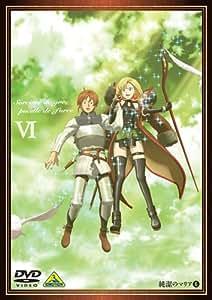 純潔のマリア VI <特装限定版> [DVD]