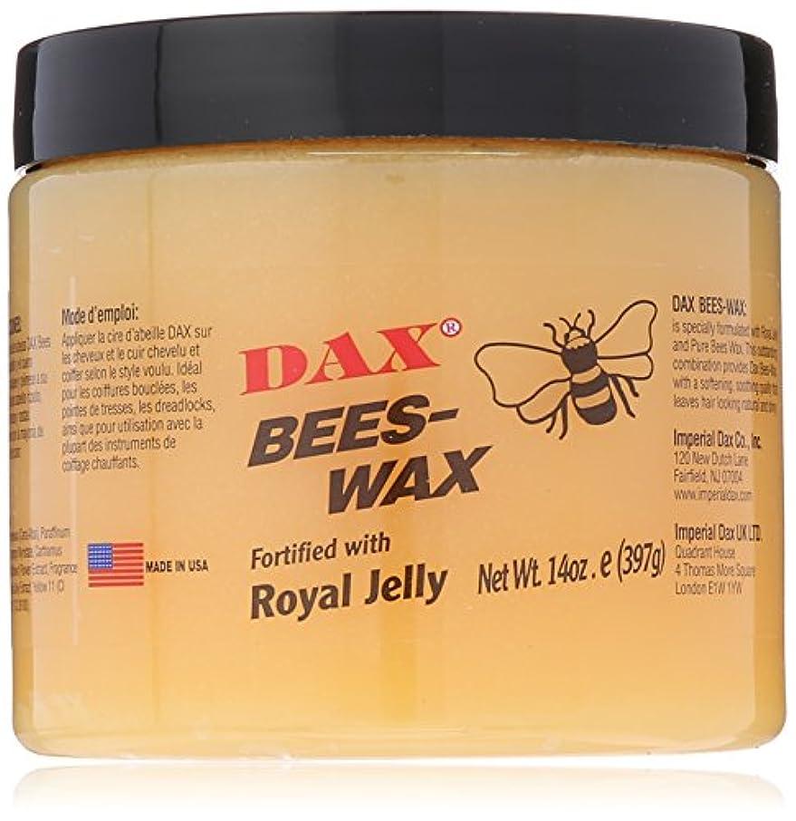 庭園リッチ飼料DAX ミツバチ - ワックス、14オンス