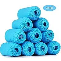 足カバー|シューズカバー|ラミネート機械|不織布靴カバー| 200パック|耐久性と防水性|滑り止め靴カバー (Color : A)