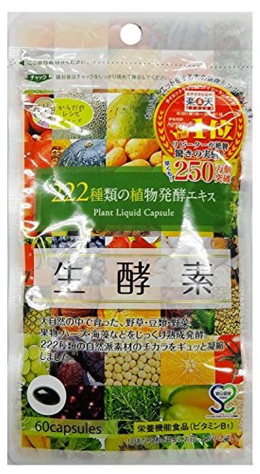 スープ虹新しさ足リラシート ラベンダー30枚入×3箱セット