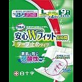 【まとめ買い】サルバ安心WフィットL テープ 9枚入【ADL区分:寝て過ごす事が多い方】 ×2セット
