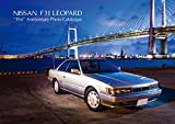 "NISSAN F31 LEOPARD ""31st"" Anniversary Photo Catalogue"