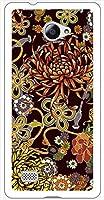 sslink VAIO Phone Biz VPB0511S / VAIO Phone A VPA0511S ハードケース ip1027 和柄 菊 糸菊 花柄 結び スマホ ケース スマートフォン カバー カスタム ジャケット