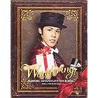 MAMORU MIYANO LIVE TOUR 2010 ~WONDERING!~ [Blu-ray]