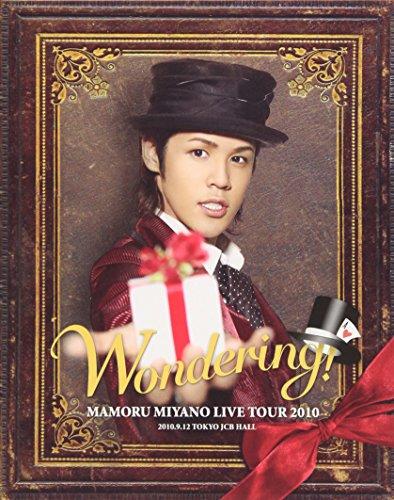 MAMORU MIYANO LIVE TOUR 2010 ~WONDERING!~ [Blu-ray] / 宮野真守