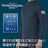 「チョモランマ」 ハイネック Mサイズ