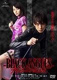 ブラック・エンジェルズ[DVD]
