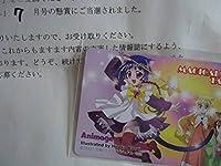 マジカル にゃんタル トMAGICAL NYANタルト テレホンカード