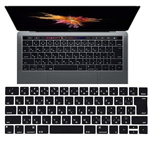 MacBook Pro キーボードカバー,AutoGo Apple New MacBook Pro 13 15 インチ 2016 Touch Bar搭載モデル 日本語 JIS配列 キースキン JISレイアウト キーボード 防塵カバー
