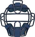 ゼット(ZETT) 硬式野球キャッチャー用マスク プロステイタス ネイビー(2900) 専用収納袋付き BLM1208
