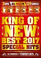 King Of New Best 2017 Special Hits / Perfect DJ's [DVD] Perfect DJ's