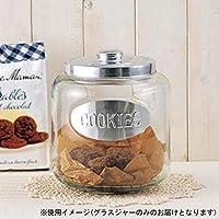 グラスジャー クッキー 4002809-00 【人気 おすすめ 通販パーク】