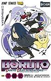 ボルト BORUTO SAIKYO DASH GENERATIONS コミック 1-2巻セット