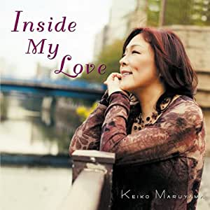 Inside My Love