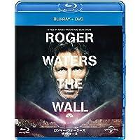 ロジャー・ウォーターズ ザ・ウォール ブルーレイ+DVDセット