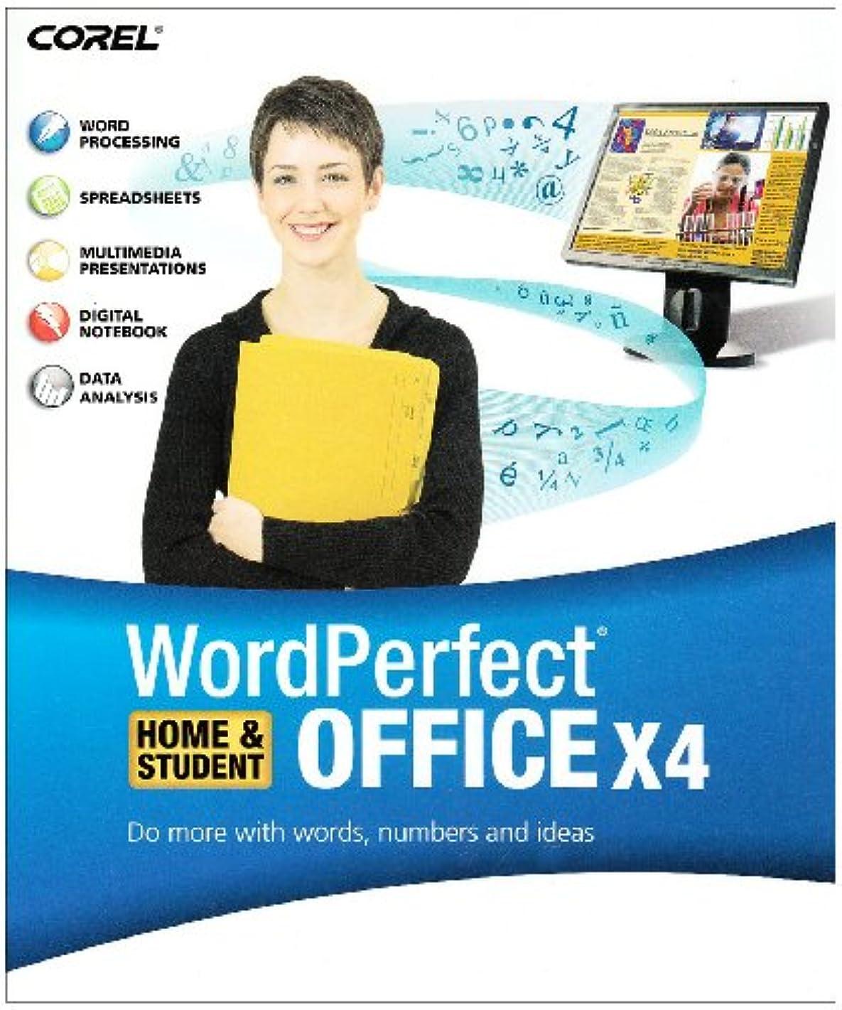 傀儡内陸アーサーWordPerfect Office X4 Home & Student Edition 英語版