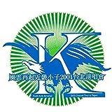 風雲再起近畿小子 2001 台北演唱會 ~Kinki Kids Returns ! 2001 Concert Tour in Taipei~ [DVD]