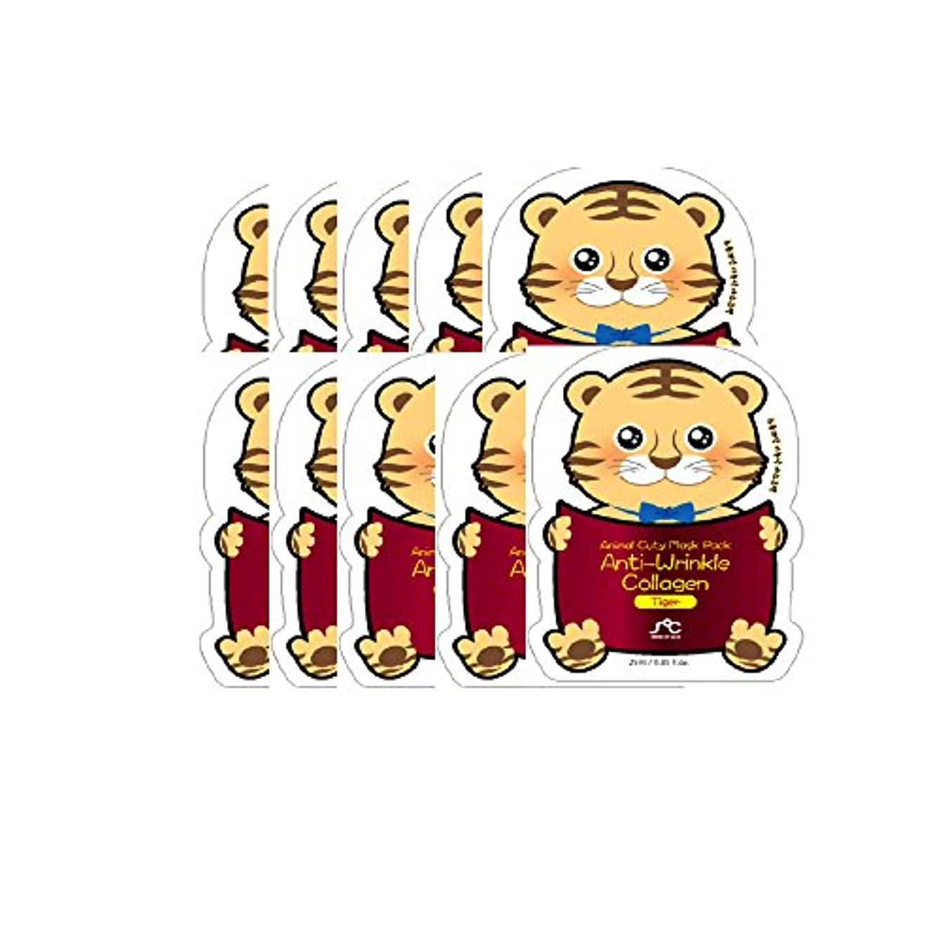 Asamo 動物キューティーマスクパックアンチリンクルコラーゲンタイガー(10枚)