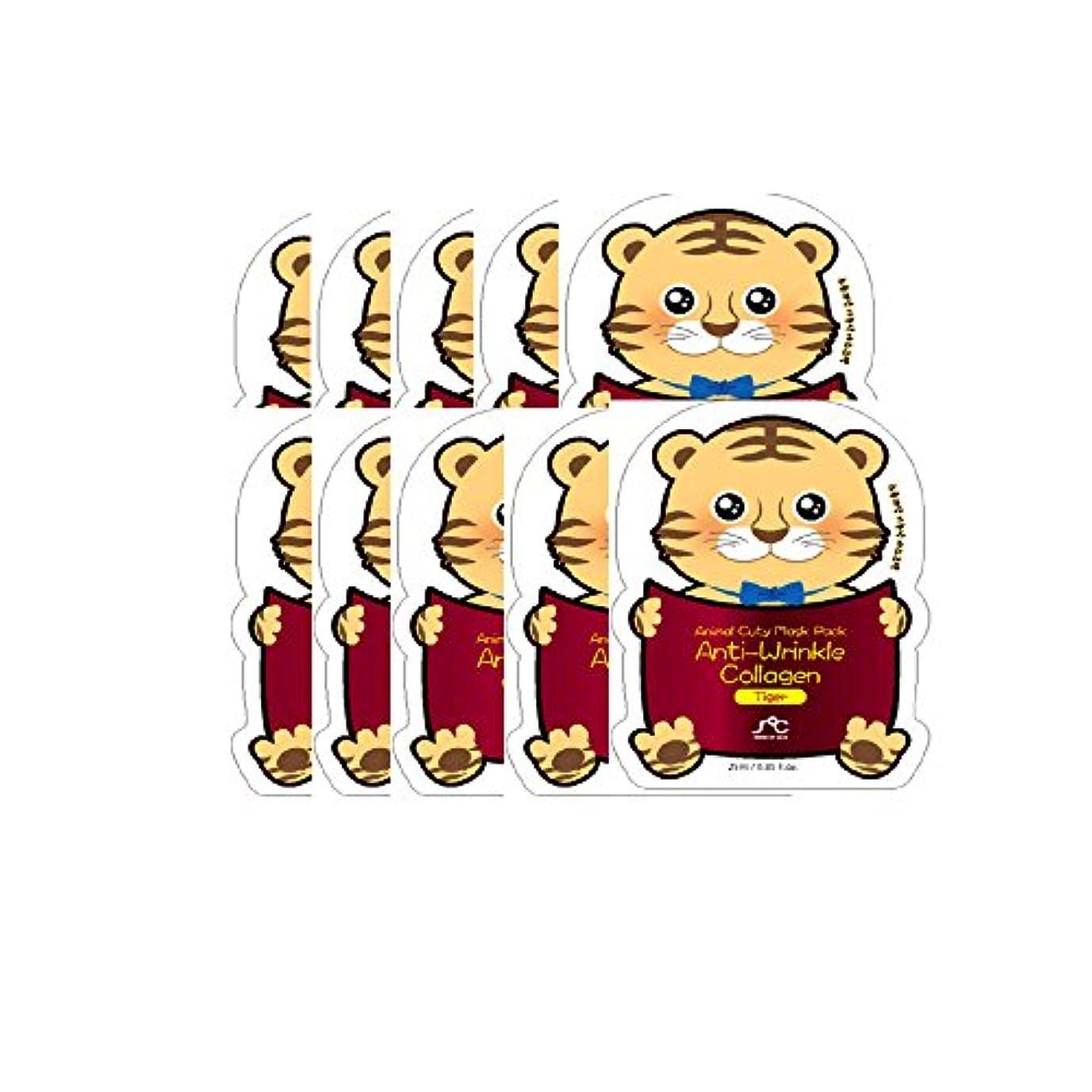 グリップティッシュマーベルAsamo 動物キューティーマスクパックアンチリンクルコラーゲンタイガー(10枚)