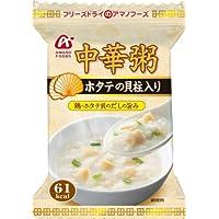アマノフーズ 中華粥 ホタテの貝柱入り 16.5g×4個