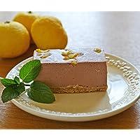 ゆずショコラのレアチーズケーキ 6個入り …