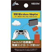 8BITDO USB Wireless Adapter