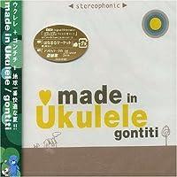 Made in Ukulele by Gontiti (2002-05-15)