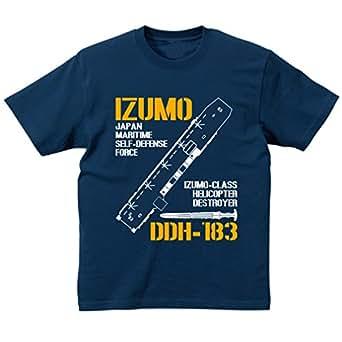 (サカキ) SAKAKI いずもTシャツ (160, インディゴ)
