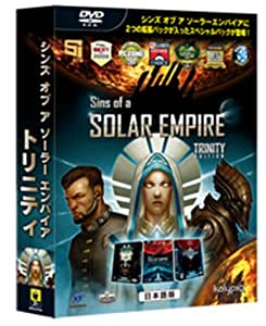 Sins of a SOLAR EMPIRE:TRINITY日本語版