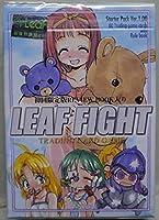 LEAF FIGHT 初回限定版REVIEW BOOK入り