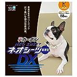 ネオ・ルーライフ ネオシーツ カーボン DX レギュラー 88枚入×4個(ケース販売)