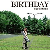 Birthday [Import]