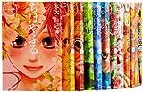 ちはやふる コミック 1-23巻セット (BE LOVE KC)