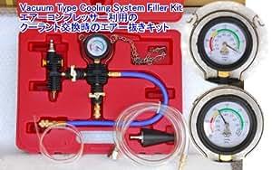 台湾の良品 エアーコンプレッサー利用のクーラント交換時のエアー抜き工具 SSD-2401-HAPPY