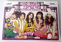 カラ - Pretty Girl (2nd Mini Album) [韓国盤]