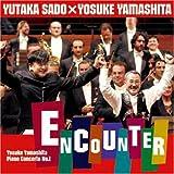 山下洋輔/ピアノ協奏曲(エンカウンター)+山下洋輔のボレロ