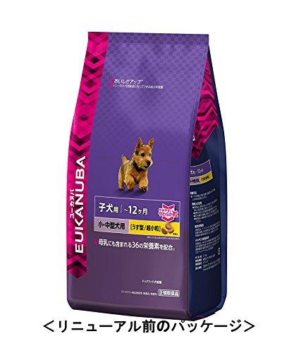 ユーカヌバ 子犬用小・中型犬用~12ヶ月まで 2.7kg
