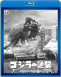 ゴジラの逆襲【60周年記念版】[Blu-ray/ブルーレイ]