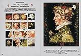 ヨーロッパの図像 花の美術と物語 画像